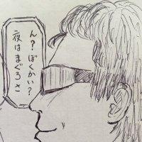 まなか♪ | Social Profile