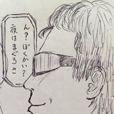 シーチキンまなか♪()   Social Profile