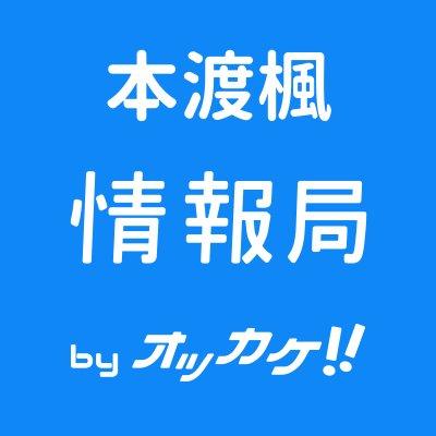 本渡楓の画像 p1_19