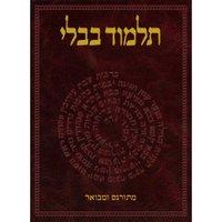@Talmud_Bavli