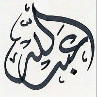 @AbdullahBu7shi
