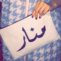 @Manar_STE