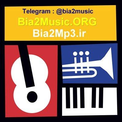 bia2music com download
