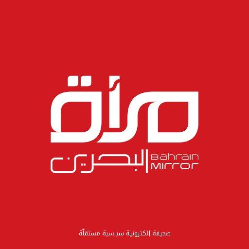 BahrainMirror  Twitter Hesabı Profil Fotoğrafı