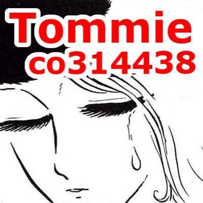 Tommie   Social Profile