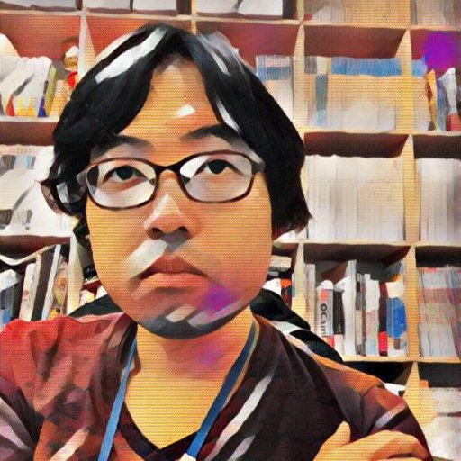 Shin Ishimaru Social Profile
