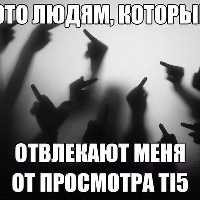 Александр Зайцев (@nordsouf)