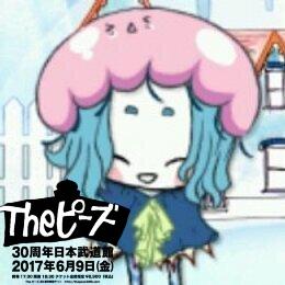 ケイコウトウ@青A15   Social Profile