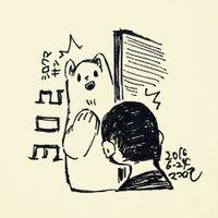 草薙神音@そして近親へ | Social Profile