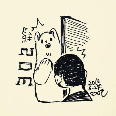草薙神音 | Social Profile