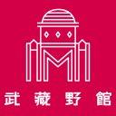 新宿武蔵野館(公式)