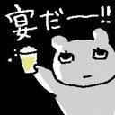 うさくん@マコちゃん絵日記13巻(完結)発売中