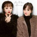 chieko (@01_cx) Twitter