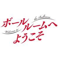 ballroom_anime