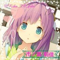 @Rika_FC_fake