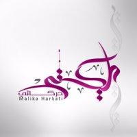 @malika_harkati