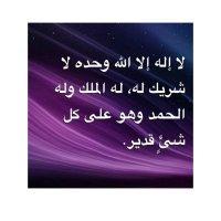 @mahaalfraian