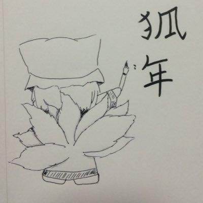 こはぽん@節制モード3+ | Social Profile