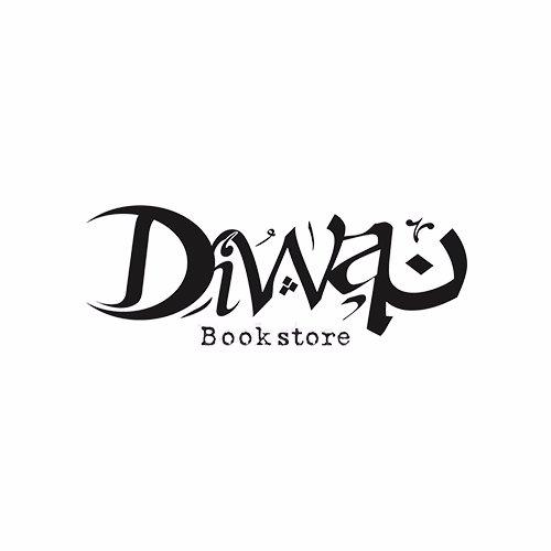 Diwan Bookstores Social Profile