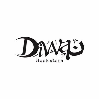 Diwan Bookstores | Social Profile