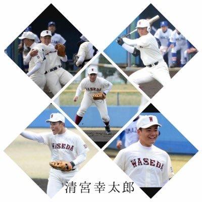 清宮幸太郎の画像 p1_21