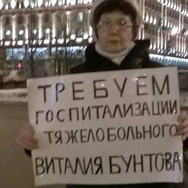 Татьяна Монахова (@iceland6182)