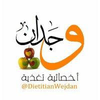 @dietitianwejdan