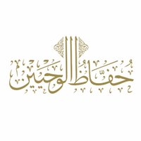 @Alwahiain