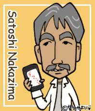 Satoshi Nakajima Social Profile