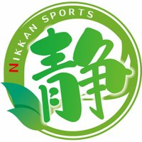 @NikkanShizuoka