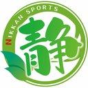 日刊スポーツ静岡支局