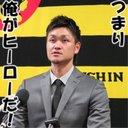 だいかんニキ (@017_CHERU48) Twitter