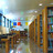 Biblioteca  DFA
