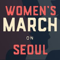MarchSeoul