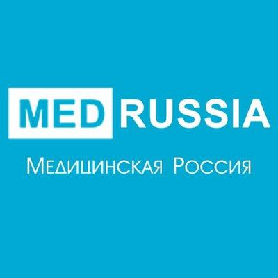 Медицинская Россия (@medikrussia)