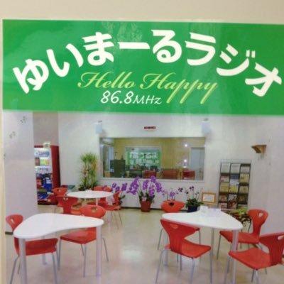 株式会社FMうるま Social Profile