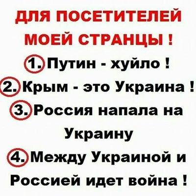 Nikolya (@75Ddr)