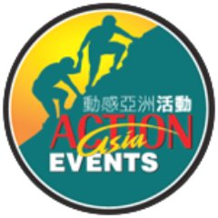 Action Asia Event