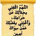 اللهم ارزقني (@000082_) Twitter