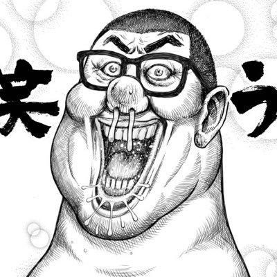 紫雪@究極変態凍死家 Social Profile