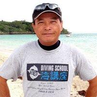 園田真|海講座 | Social Profile