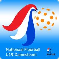 floorballmeiden