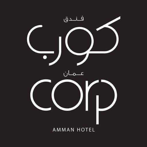 Corp Hotel Amman
