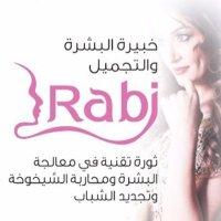 @rabi_skin