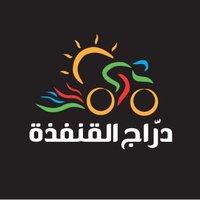 @Darraj_Qunfudah