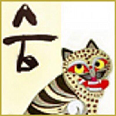동물보호 책 '숨' 1~3집 | Social Profile