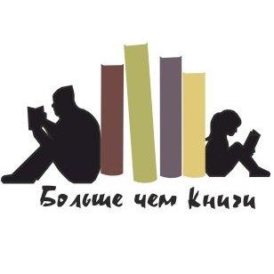 Библиотека Шелехова (@shmcb_biblio)