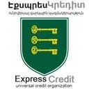 Express Credit UCO