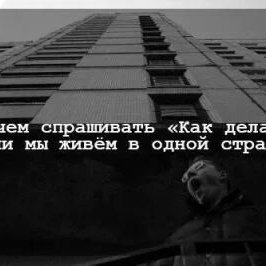 Lodochnaya31-2 (@Lodochnaya31str)