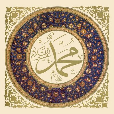 Sunnah A day